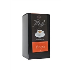 25 Pod 44 mm Coffee Single Origin'Etiopia