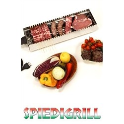 Cook grill skewers SPIEDIGRILL