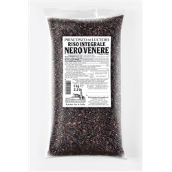 Principato di Lucedio Brown Rice BLACK VENUS - 5 kg - in Cellophane bag with protective atmosphere
