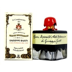 Acetaia Giuseppe Giusti - Family Reserve Little Women - Balsamic Vinegar of Modena - Inkwell Victory