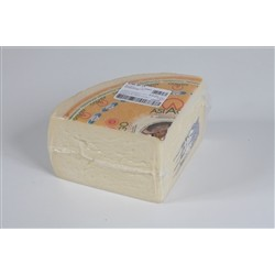ZARPELLON - Fresh Asiago Cheese DOP - A Quarter (3 kg. Approx)